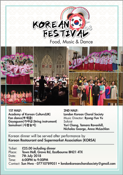 Poster for Korean Festival